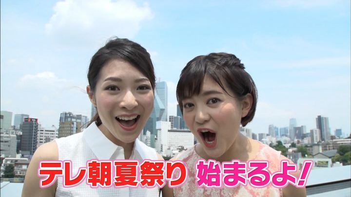 2018年07月07日住田紗里の画像02枚目