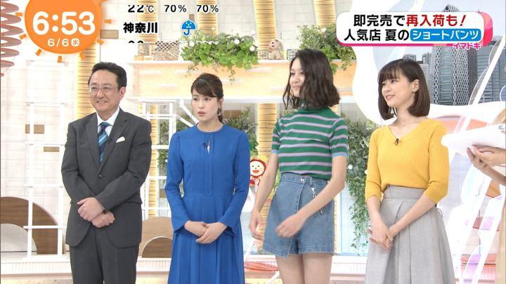 2018年06月06日鈴木唯の画像14枚目