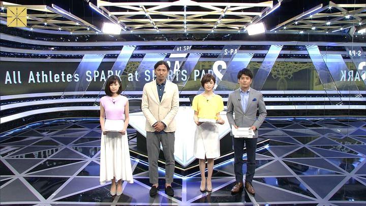 2018年06月09日鈴木唯の画像01枚目