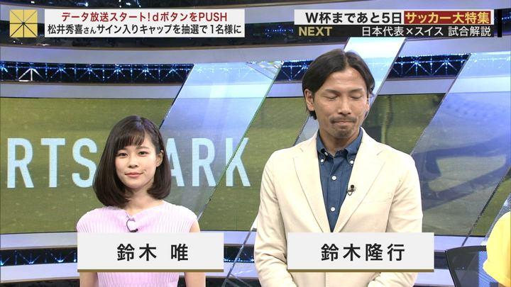 2018年06月09日鈴木唯の画像02枚目