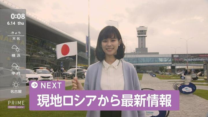 2018年06月13日鈴木唯の画像02枚目