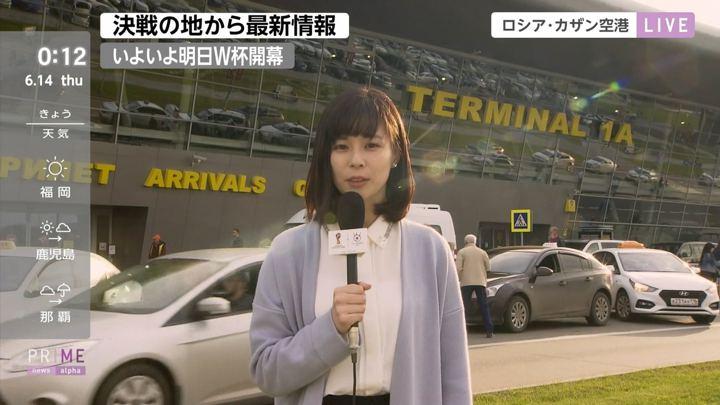 2018年06月13日鈴木唯の画像09枚目