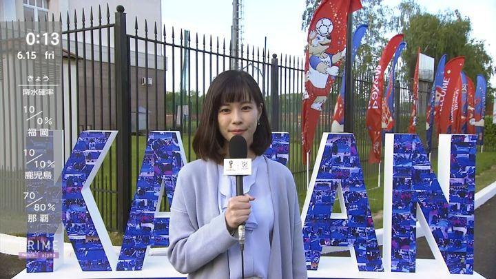 2018年06月14日鈴木唯の画像03枚目
