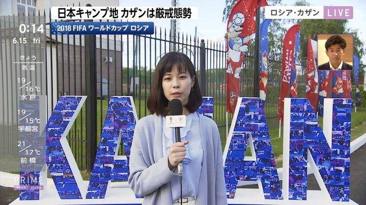 2018年06月14日鈴木唯の画像04枚目