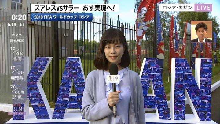 2018年06月14日鈴木唯の画像07枚目