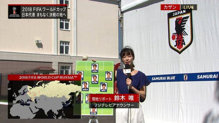 2018年06月17日鈴木唯の画像01枚目