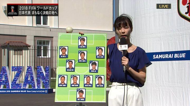 2018年06月17日鈴木唯の画像03枚目