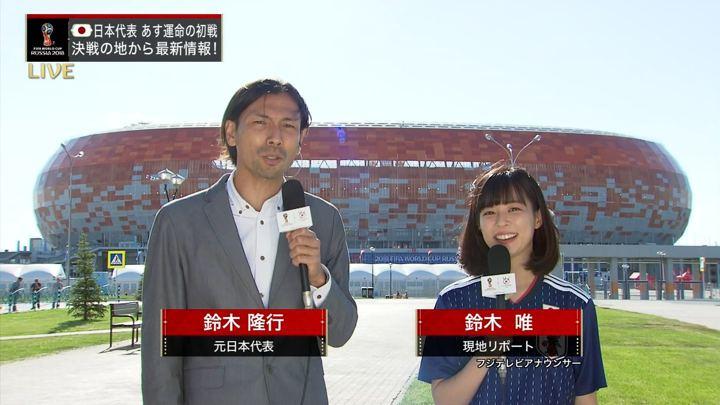 2018年06月18日鈴木唯の画像01枚目