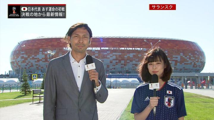 2018年06月18日鈴木唯の画像03枚目