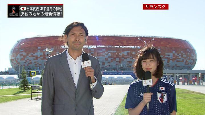 2018年06月18日鈴木唯の画像05枚目