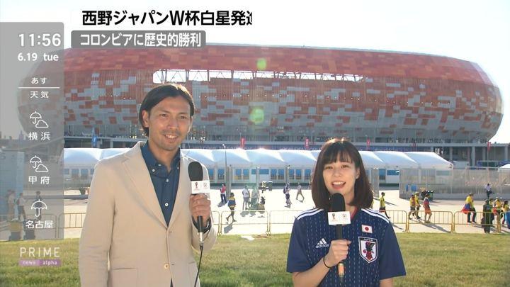2018年06月19日鈴木唯の画像01枚目