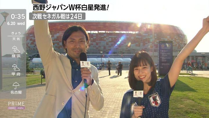 2018年06月19日鈴木唯の画像09枚目