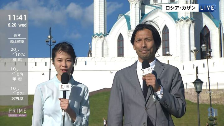 2018年06月20日鈴木唯の画像03枚目