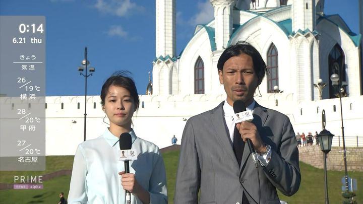 2018年06月20日鈴木唯の画像09枚目
