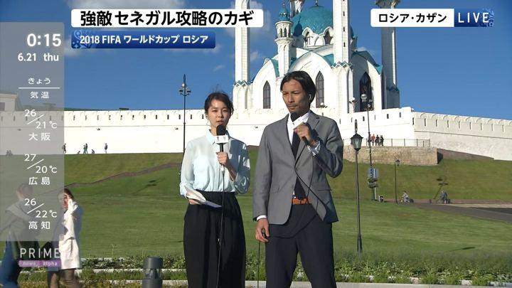 2018年06月20日鈴木唯の画像12枚目