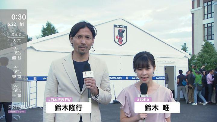 2018年06月21日鈴木唯の画像01枚目