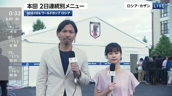 2018年06月21日鈴木唯の画像04枚目