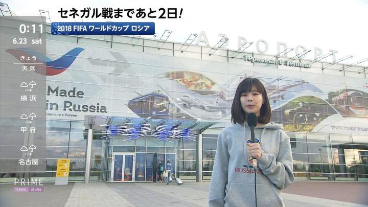 2018年06月22日鈴木唯の画像02枚目