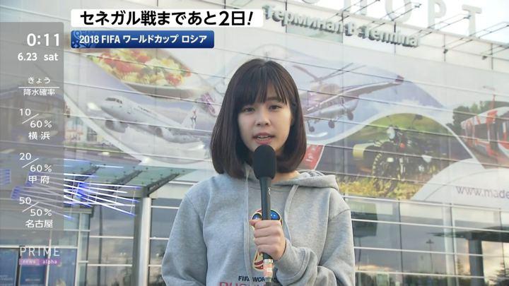 2018年06月22日鈴木唯の画像03枚目