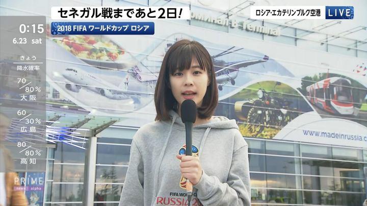 2018年06月22日鈴木唯の画像05枚目
