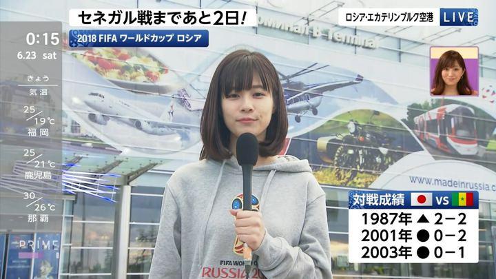 2018年06月22日鈴木唯の画像06枚目