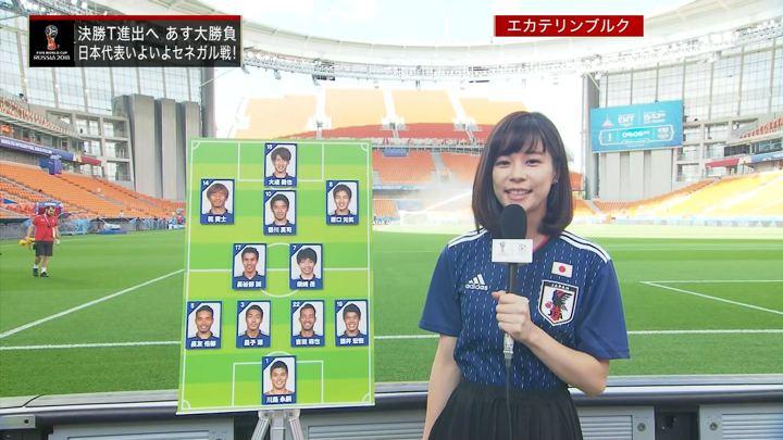2018年06月23日鈴木唯の画像03枚目