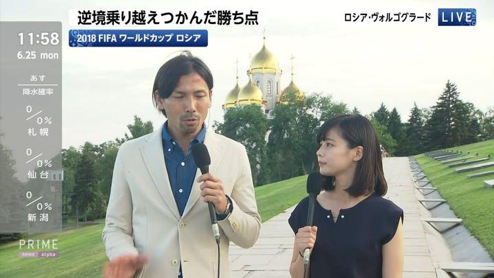 2018年06月25日鈴木唯の画像03枚目
