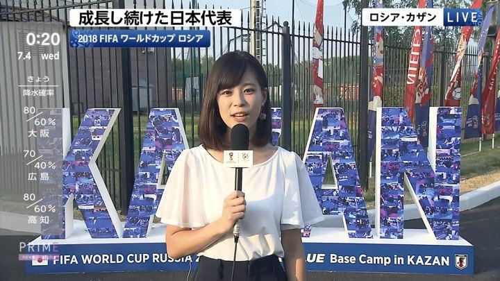 2018年07月03日鈴木唯の画像05枚目