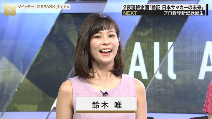 2018年07月07日鈴木唯の画像04枚目