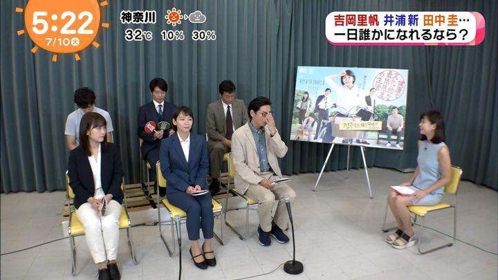 2018年07月10日鈴木唯の画像01枚目