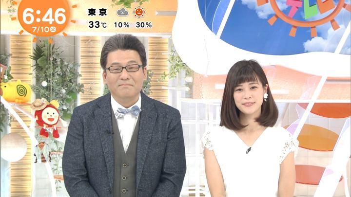 2018年07月10日鈴木唯の画像04枚目