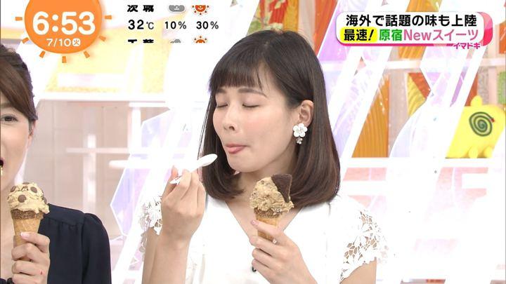 2018年07月10日鈴木唯の画像08枚目