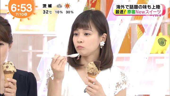 2018年07月10日鈴木唯の画像09枚目