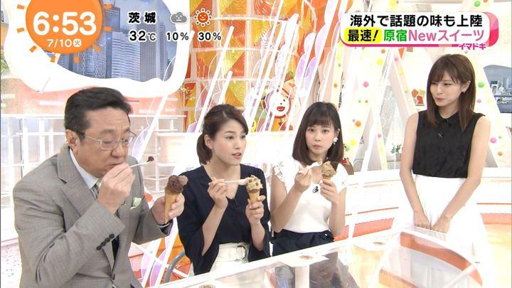 2018年07月10日鈴木唯の画像11枚目