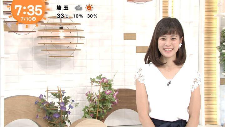 2018年07月10日鈴木唯の画像12枚目