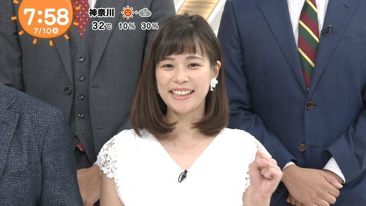 2018年07月10日鈴木唯の画像18枚目