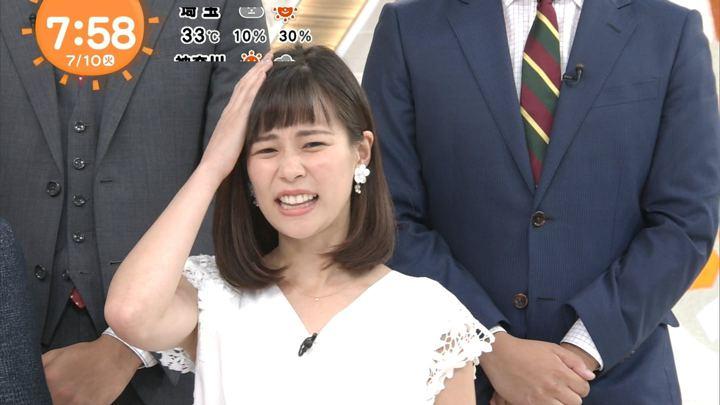 2018年07月10日鈴木唯の画像23枚目