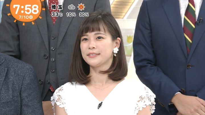 2018年07月10日鈴木唯の画像25枚目