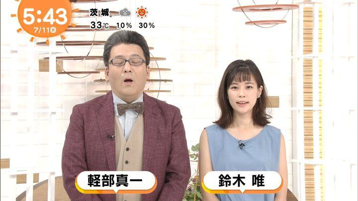 2018年07月11日鈴木唯の画像01枚目