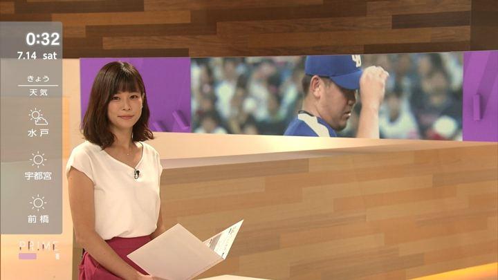 2018年07月13日鈴木唯の画像03枚目