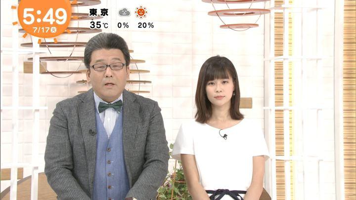 2018年07月17日鈴木唯の画像05枚目
