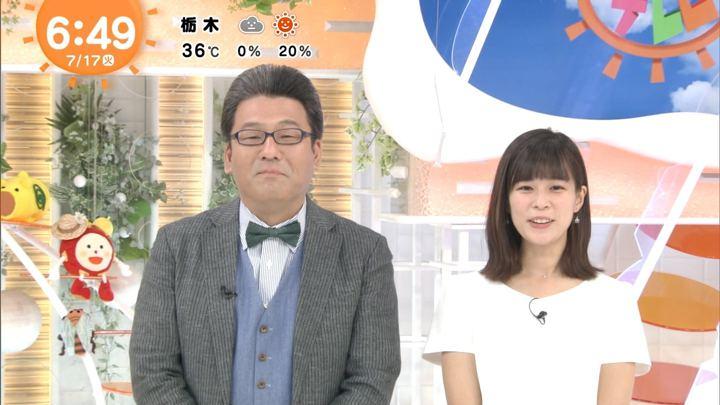 2018年07月17日鈴木唯の画像07枚目