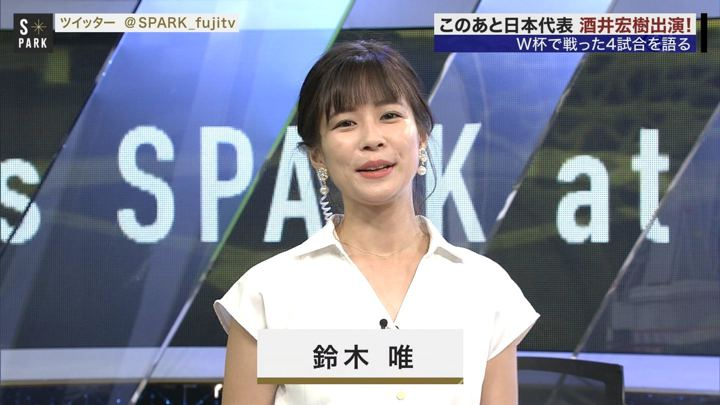 2018年07月21日鈴木唯の画像04枚目
