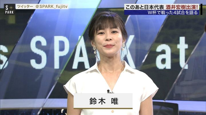 2018年07月21日鈴木唯の画像05枚目
