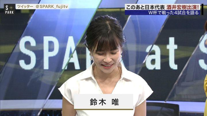 2018年07月21日鈴木唯の画像06枚目