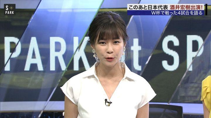 2018年07月21日鈴木唯の画像07枚目