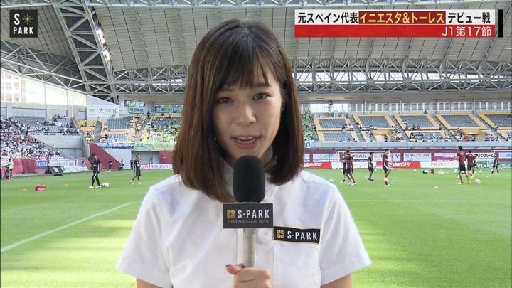 2018年07月22日鈴木唯の画像05枚目