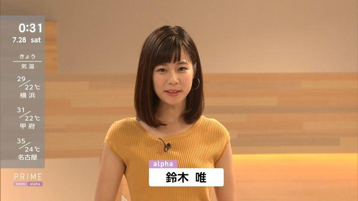 2018年07月27日鈴木唯の画像02枚目