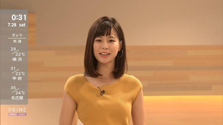 2018年07月27日鈴木唯の画像03枚目