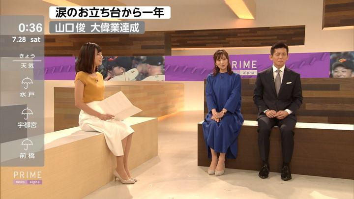 2018年07月27日鈴木唯の画像05枚目